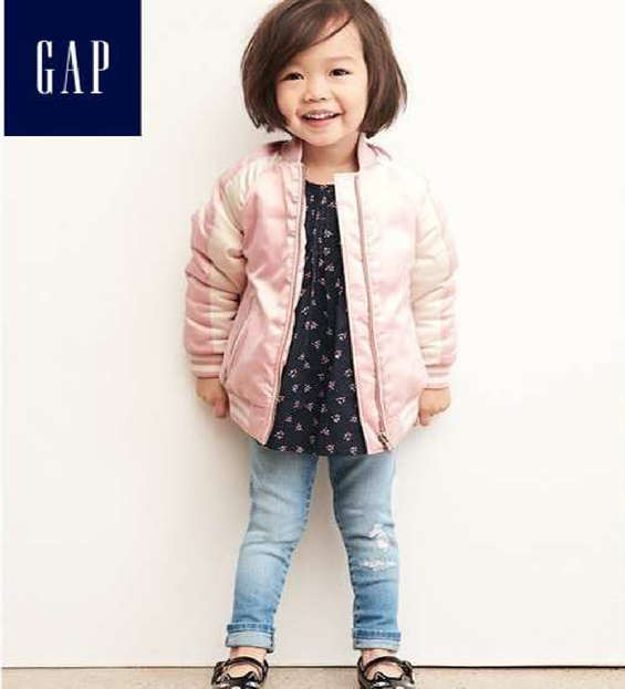Ofertas de Gap, AW niños