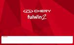 Ofertas de Chery Motors, Fulwin2 2016