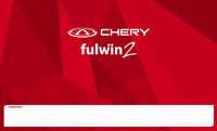 Fulwin2 2016
