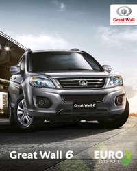 Great Wall 6 Diesel