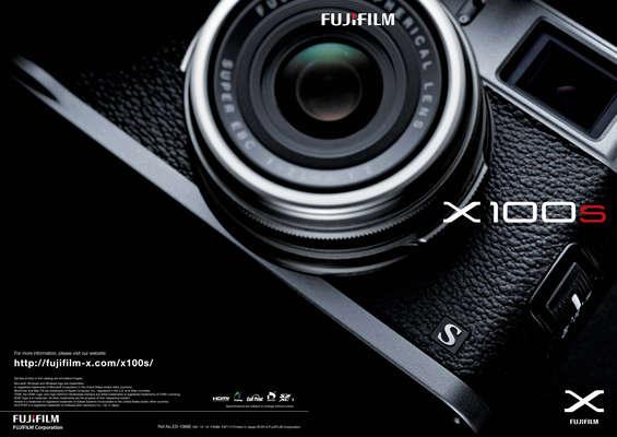 Ofertas de Fujifilm, Fujifilm X100S