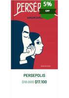 Ofertas de Feria Chilena del Libro, 5off Persépolis