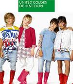 Ofertas de Benetton, Primavera Verano Niños